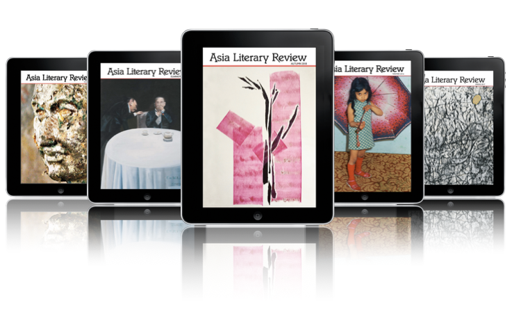 Submissions | Asia Literary Review